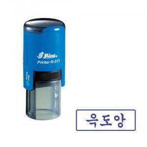 Dấu Tên Tiếng Hàn